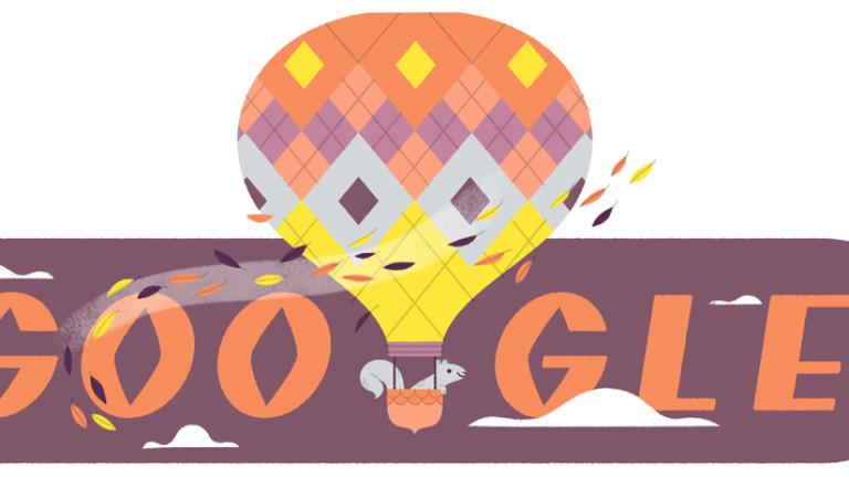 """""""Гугъл"""" отбеляза настъпването на есента"""