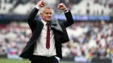 Манчестър Юнайтед уволнява Оле Гунар Солскяер