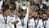 """Иско се разбра с Реал - остава на """"Бернабеу"""" до 2022 година"""