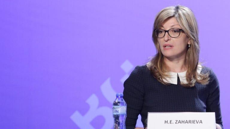 Захариева: Трябва да сме готови за еврозоната