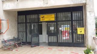 Изплащат откраднатите пенсии на жителите на Световрачане