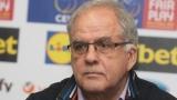 Данчо Лазаров: Няма бойкоти, отборът играе мъжки