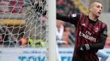 Милан изгуби шансове за Деулофеу, Барса си го връща през лятото