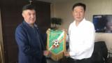 БФС подписа договор за сътрудничество с китайската провинция Хубей