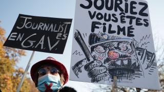Сблъсъци в Париж заради протеста срещу закона за сигурността