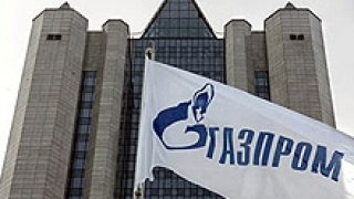 Украйна опроверга, че има задължения към Газпром