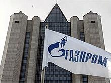 """""""Газпром"""" призна провал на преговорите с Минск"""