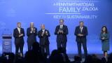 Централноевропейските лидери: Мигрантите не са решението на демографската криза
