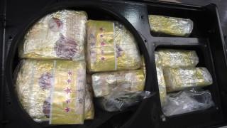Властите в Австралия конфискуваха рекордни близо 2 тона наркотици