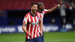 Суарес се контузи в последната тренировка на Атлетико