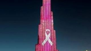 Осветиха Бурдж Халифа в Дубай в цветовете на борбата с рака на гърдата