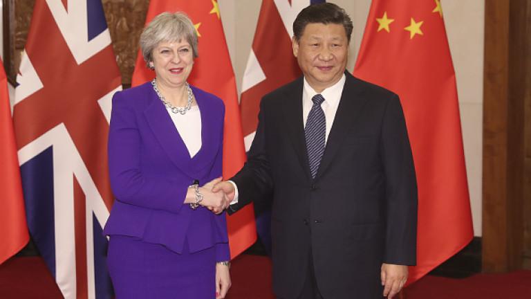 Китай и Великобритания тепърва ще си сътрудничат
