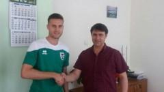 Пирин подписа с юноша на Арсенал!