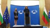 На Европа й трябват истински лидери, напомня Йотова
