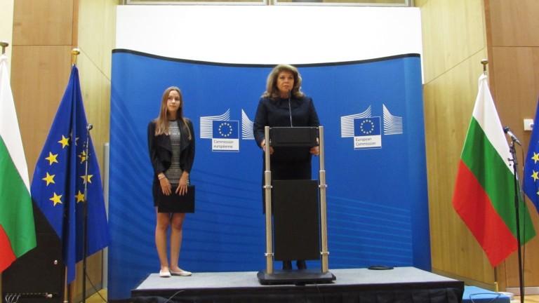 Днес най-тежка е битката за връщането на социална Европа. Това