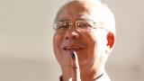 Как в сметка на малайзийския премиер се появиха изчезналите $1,5 млрд. държавни пари