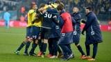 Отбор от втора дивизия отстрани Марсилия за Купата на лигата