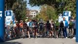 Близо 500 участваха в тур по мащабно колоездене