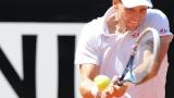 Бердих на полуфинал в Монте Карло, Раонич се отказа