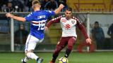 Сампдория и Торино не се победиха