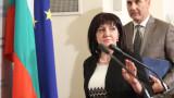 Караянчева писа на Нинова, че не може да спре заплатите на БСП