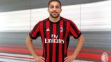 Рикардо Родригес вече е играч на Милан