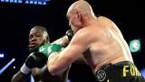 Тайсън Фюри преби Уайлдър във втория мач