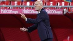 Зидан не си говори с футболистите на Реал (Мадрид)