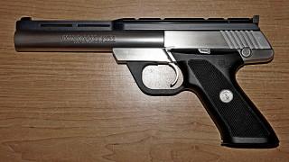 Американските пистолети със 175-годишна история Colt стават чешки срещу $220 милиона