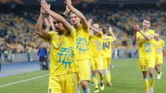 Астана победи Яблонец с 2:1 в Лига Европа