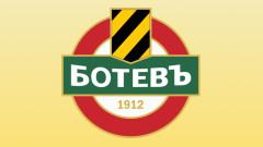 "Ботев (Пд) сключи договор с проектанта на стадион ""Христо Ботев"""