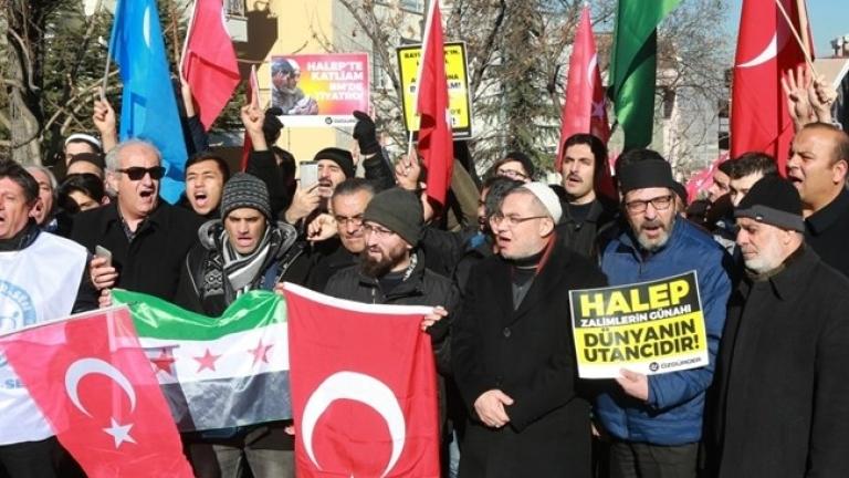 Стотици протестират срещу Русия и Иран в Анкара заради Алепо