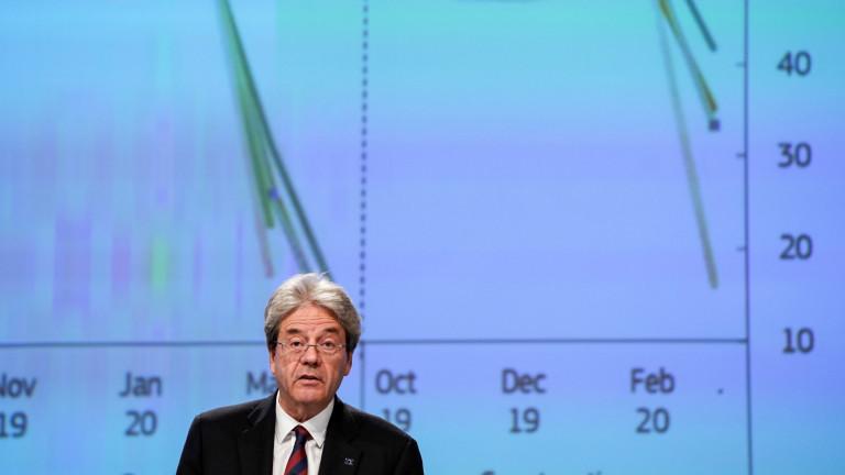 ЕС прогнозира най-голямата рецесия в историята си