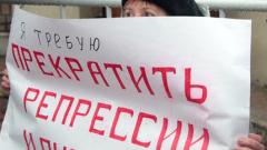 """Неправителствените организации в Русия на """"бунт"""" срещу Кремъл"""