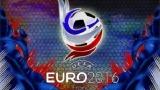 УЕФА разделя Русия и Украйна в жребия за Евро 2016