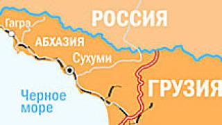 Внезапно посещение на Медведев в Абхазия