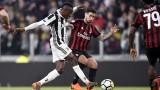 Атлетико (Мадрид) и Севиля напират за звезда на Милан