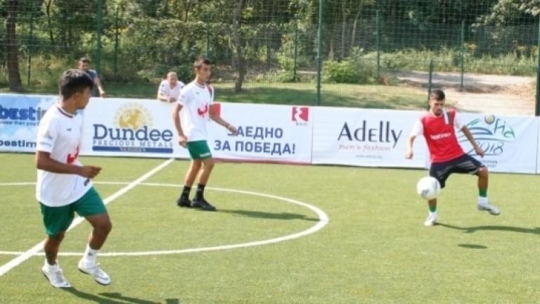 От 15 май футболистите възстановяват тренировките си