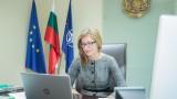 Болградският район остава в сегашните си граници
