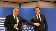 Борисов предложил единен медицински протокол за ЕС в епидемията