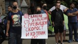 11-и ден на протести в страната