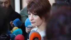Десислава Атанасова не вижда политическа зрялост у Слави Трифонов