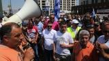 Общонационална стачка в Гърция е обявена на 24 септември