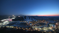 Южна Корея похарчи $650 млн. за нови съоръжения
