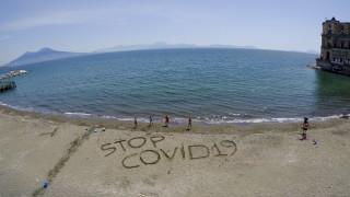 Още близо 250 жертви на COVID-19 в Италия
