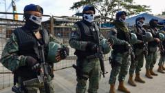 В Еквадор мобилизират 3600 души за охраната на затворите