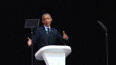 Обама: Не се подавайте на расистката маневра на Тръмп
