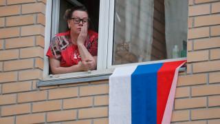Венецианската комисия критикува поправките в руската конституция