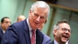 Барние: Параметрите на споразумението за Брекзит като цяло са определени