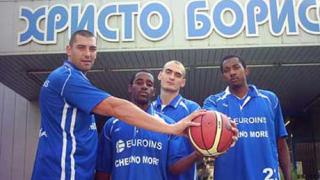 Евроинс Черно море респектирани от ОКК Белград